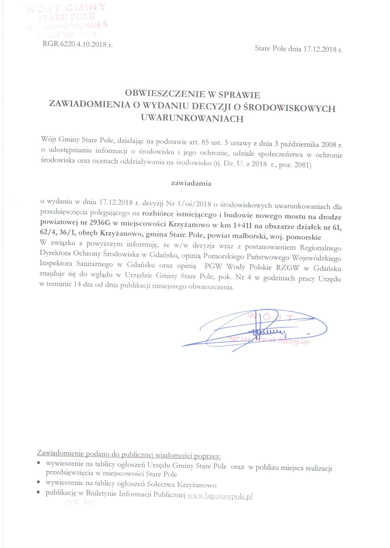 Obwieszczenie Wójta Gminy Stare Pole z dnia 17 grudnia 2018 r. - I