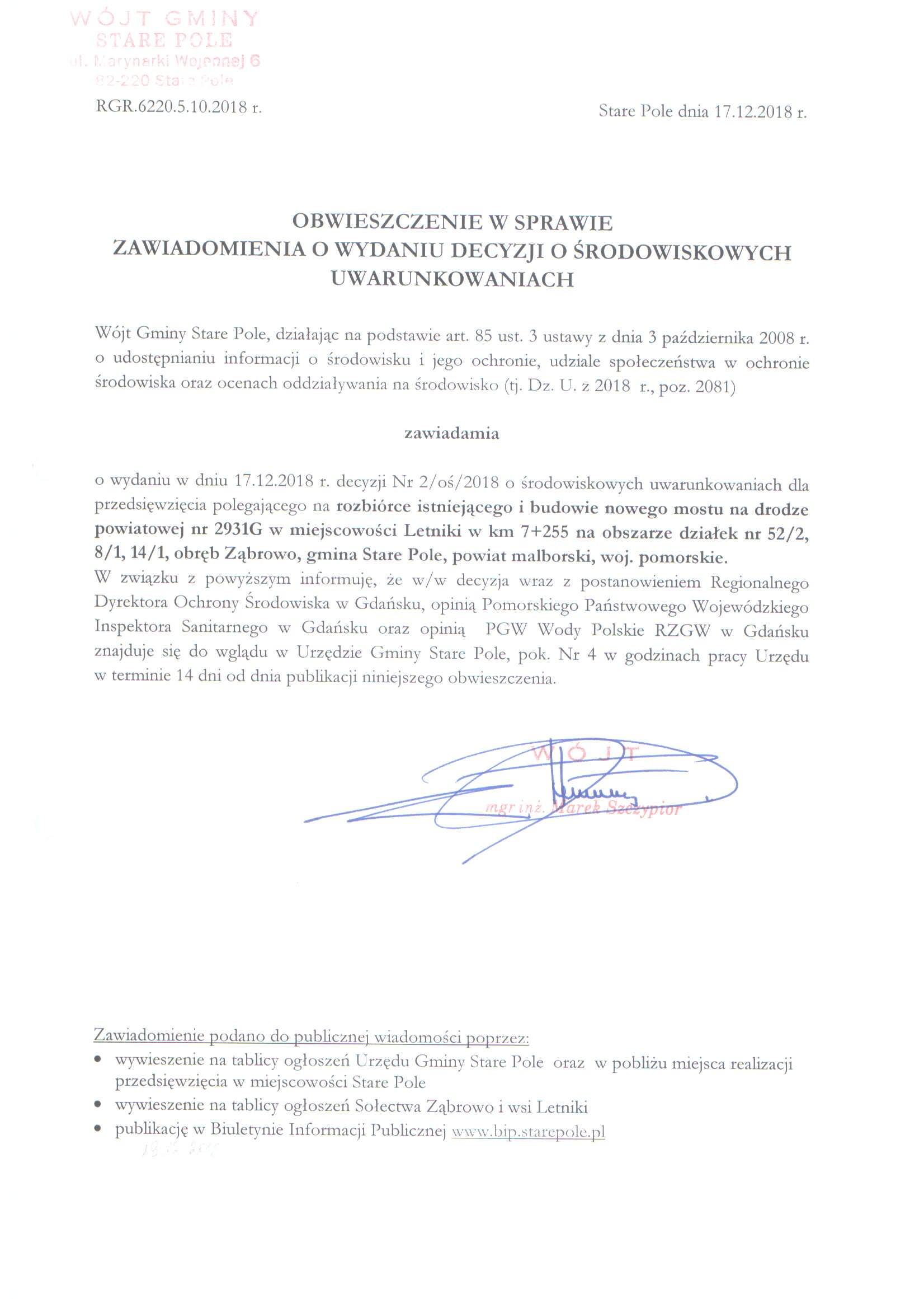 Obwieszczenie Wójta Gminy Stare Pole z dnia 17 grudnia 2018 r. - II